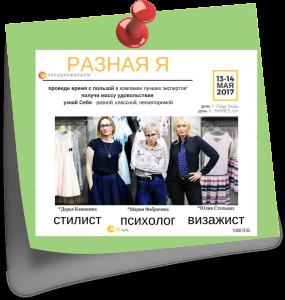 stiker_na_bulavke1