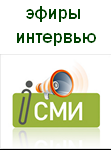 urokk1_12сми