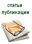 urokk1_14статьи