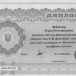 MFabricheva_diplomспециалист_cr