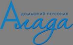 alada_logo
