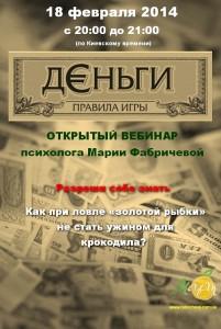 money_08611_for veb