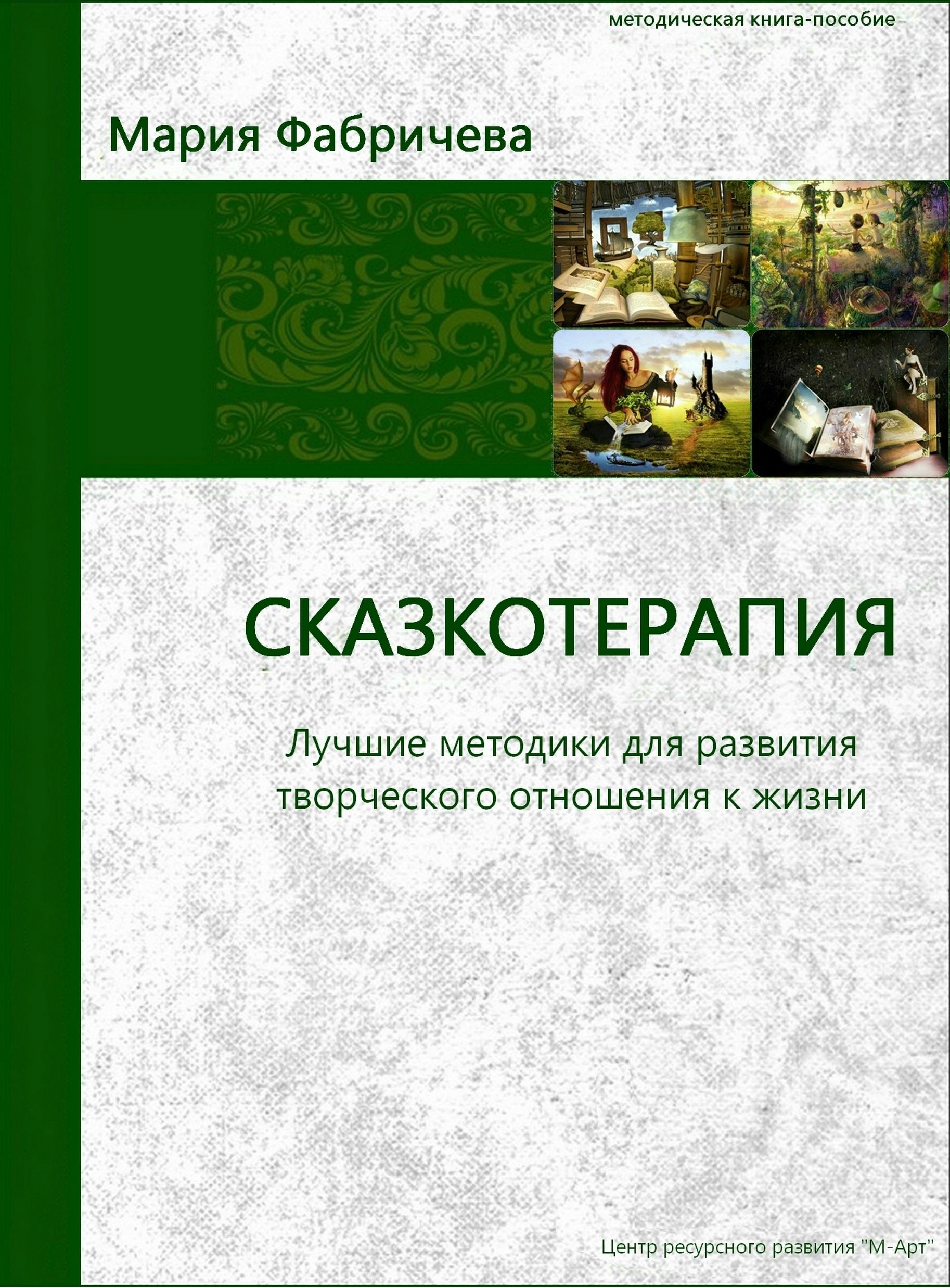 Круг вокруг знакомств в москве