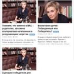 Мария Фабричева. Жизненный сценарий. — особое мнение на портале segodnya.ua ©