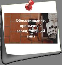 стикер_для сайта мастер-класс мини1