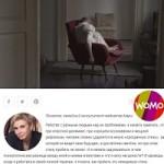 «Культ страдания»: Как украинцам перестать быть несчастными © WOMO